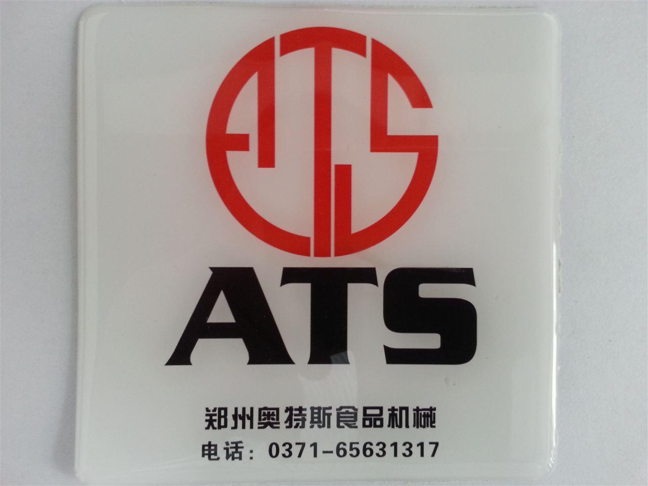 郑州奥特斯食品机械设备有限公司