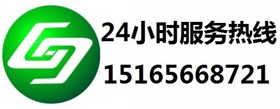 潍坊浩宇环保设备有限公司