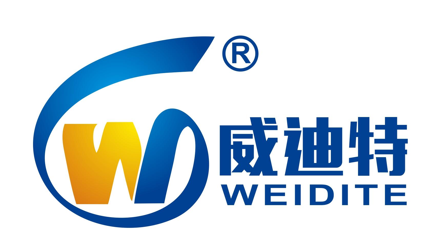 温州威迪特机械设备有限公司