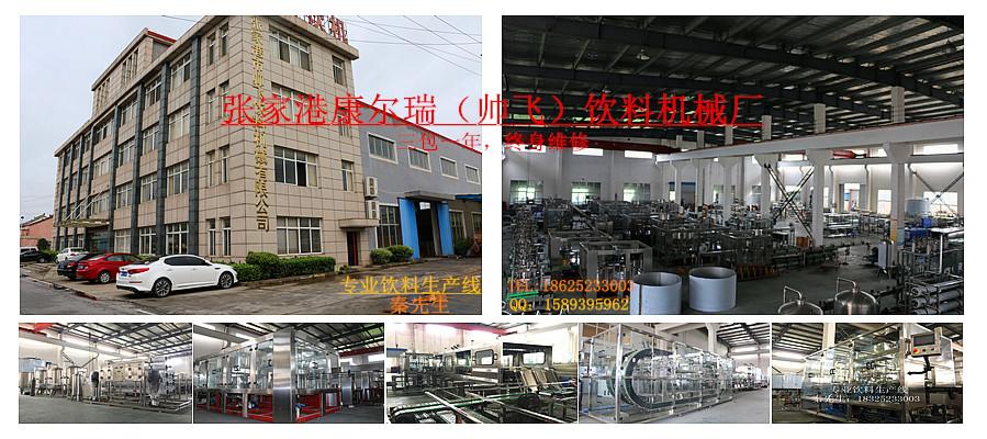 瓶装水生产线,桶装水生产线专业制造商