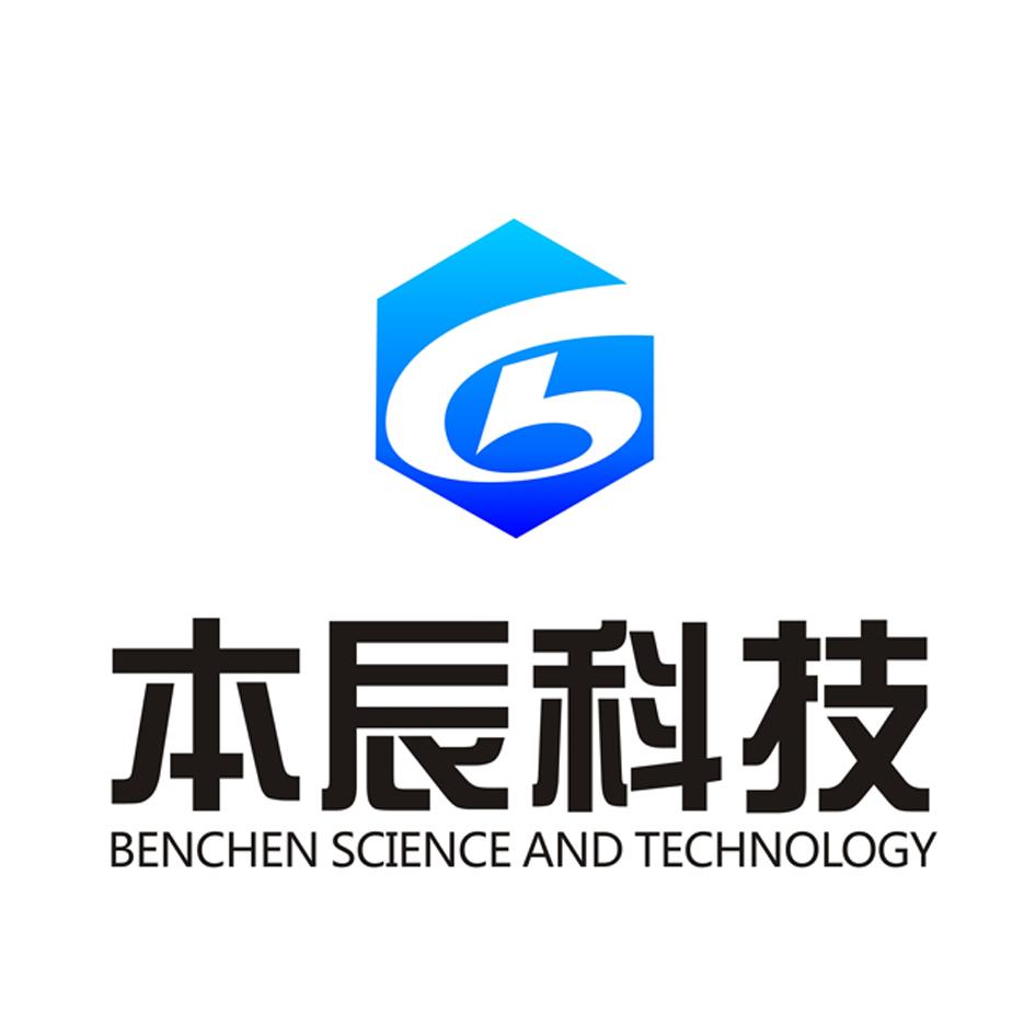 石家庄本辰机电设备有限公司(河北本辰科技有限公司)