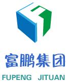 梁山县富鹏二手食品化工设备购销部