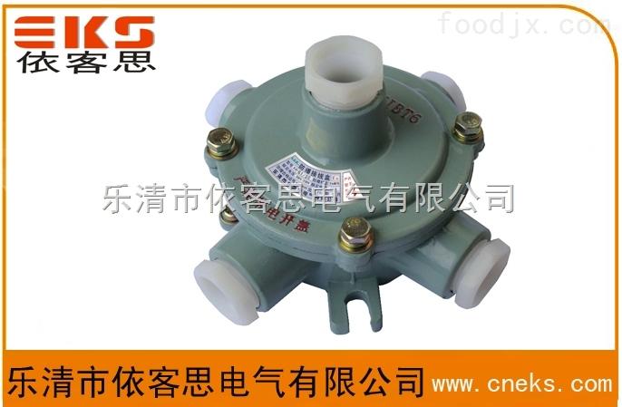BHD51-DN32铝合金防爆分线盒/直二通平防爆接线盒