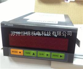 PT650D湖北/四川/北京现货销售PT650D配料称重仪表,志美pt650d称重控制显示器