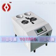 YC-09C-川田加湿机 工业加湿机 超声波工业加湿器 空气加湿器 超声波加湿器