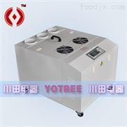 YC-15C-加湿器 增湿器 车间加湿机 降温降尘加湿器 工业超声波增湿器
