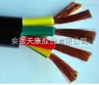 ZR-VVR22-3*6铜芯阻燃钢带铠装软电力电缆