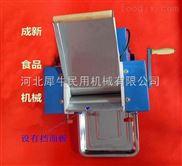 家用电动压面机 小型家用压面机批发