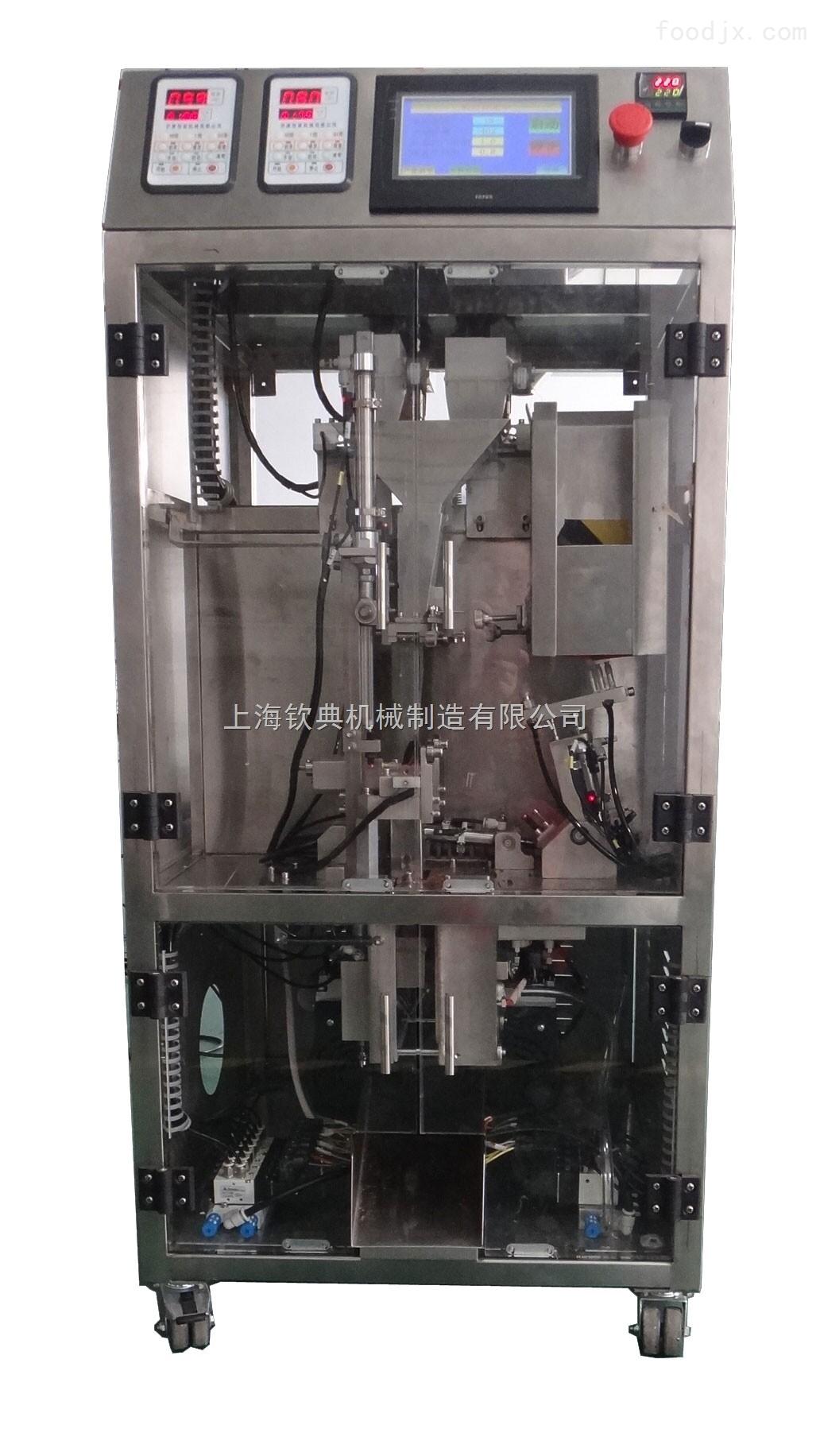 长期供应全自动茶叶包装机 自动真空茶叶包装机 茶叶包装机械