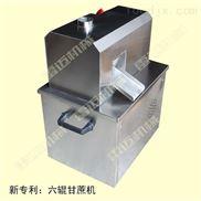 不锈钢六棍小型甘蔗榨汁机