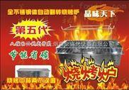 全自動燒烤機  無煙自動翻轉燒烤機 很久以前燒烤爐廠家