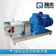 转子泵 ZB3A凸轮转子泵