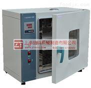 上海电热鼓风干燥箱_101-00电热恒温鼓风干燥箱特价销售