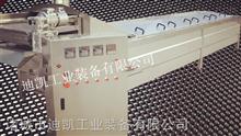 DK-4000连续漂烫流水线 中央厨房设备