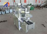 大型饺子机,大型包合式饺子机,330包合式饺子成型机