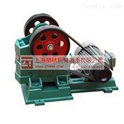 环保型颚式破碎机厂家|60*100颚式破碎机至优产品