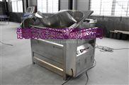 全自动油炸机,油水混合油炸锅,食品油炸机