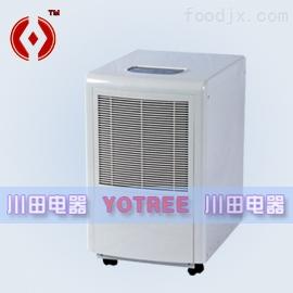 YC-65E-杭州川田地下室除湿器抽湿器 地下室除湿机抽湿机 地下室除潮机去湿机