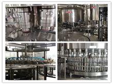 CGF冲洗、灌装、旋盖三合一小瓶山泉水灌装机