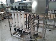 报价zui低的水处理设备2吨超滤矿泉水处理设备