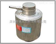 广测YZC-818/10t柱式传感器