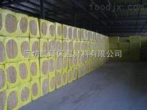 防水岩棉保温板正规厂家