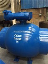 全焊接球阀DN800