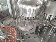 RCGF18-18-6果汁灌装生产线
