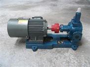 批发齿轮泵 KCG高温齿轮泵