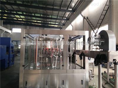RCGF三合一全自动果汁灌装生产线