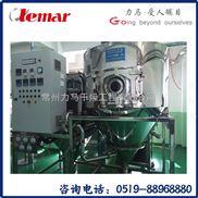 植物提取物专用喷雾干燥机 常州干燥设备厂家