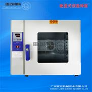 电热家用小型恒温烤箱