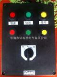 CBC8060-A2D2B1K1GCBC8060-A2D2B1K1G防爆防腐操作柱/挂式塑壳防爆操作柱
