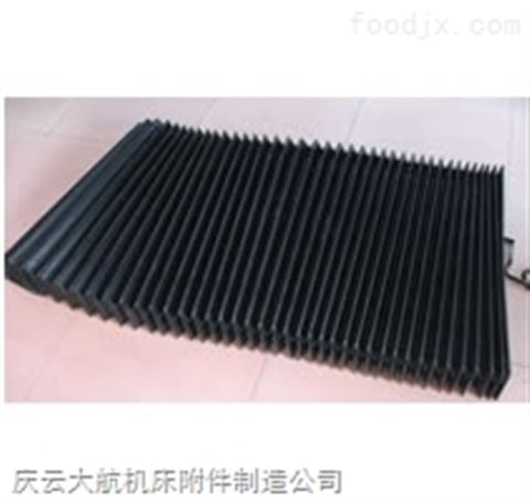 风琴式导轨防护罩原料生产厂家