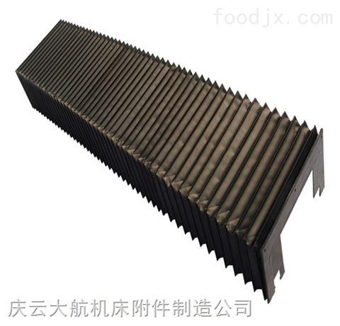 柔性风琴式防护罩厂家