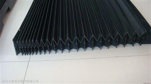 激光切割机风琴式伸缩防护罩
