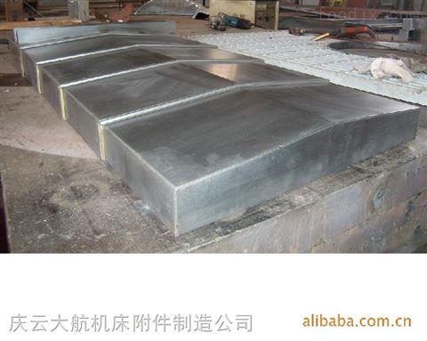 立式加工中心钢板防护罩报价