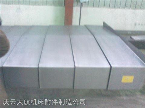耐高温钢板防护罩性能介绍