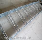 渗碳钢铝拖链批发价格