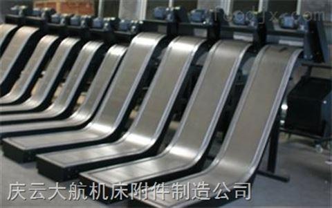 数控机床磁性排屑机价格优