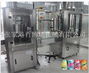 碳酸饮料易拉罐灌装生产线 灌装 封盖二合一灌装设备BBR-1718