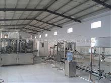 QGF天然桶装水生产线