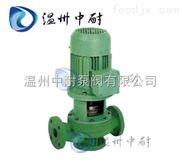 FPG型增强聚丙烯管道离心泵