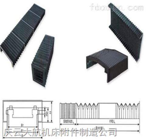 7字形风琴式防护罩*