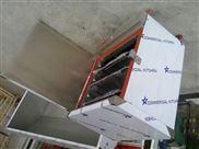 kpzg001-不锈钢蒸饭柜