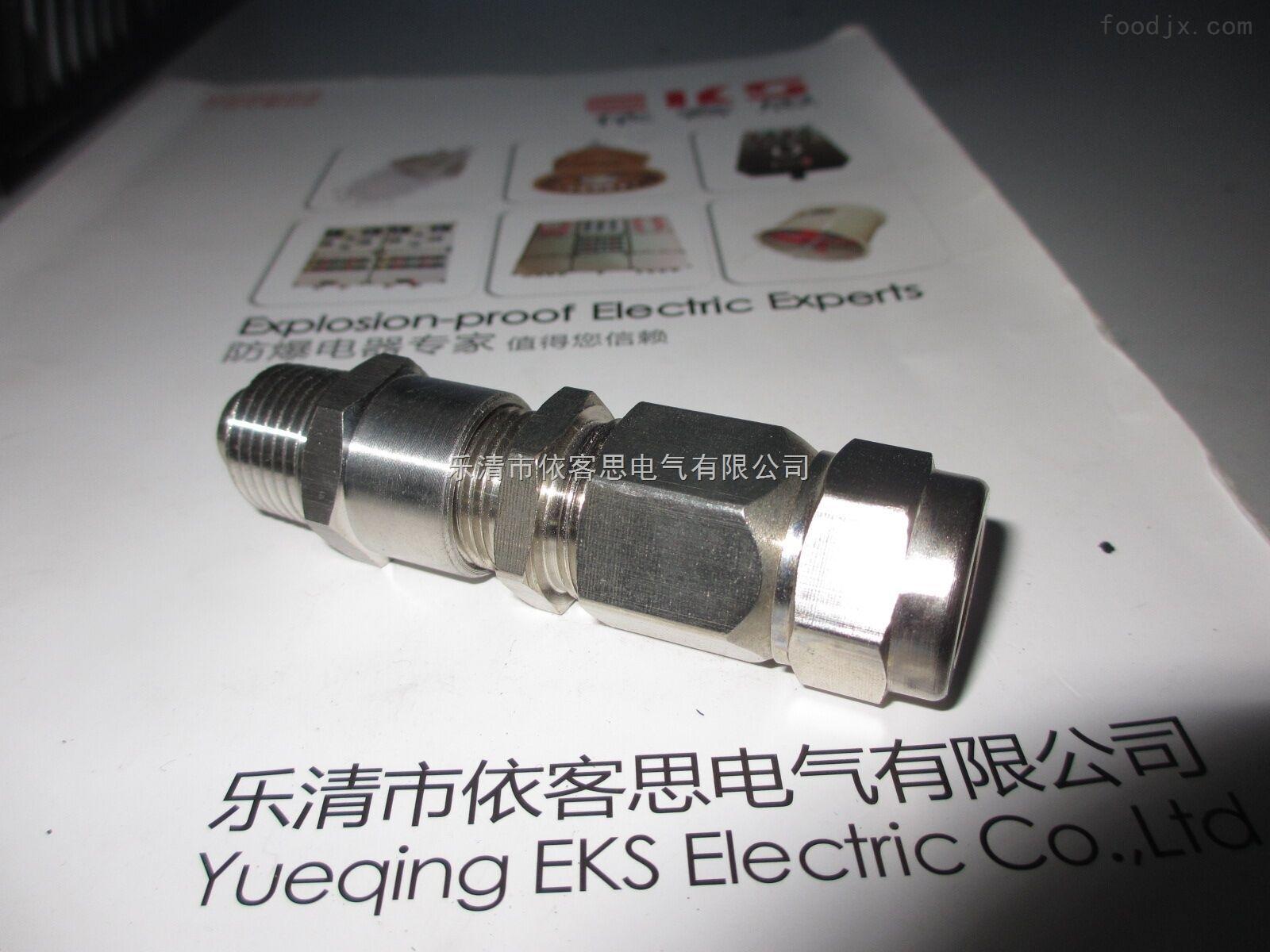 锁铠电缆格兰头DQM-VIIIG3/4/不锈钢格兰头