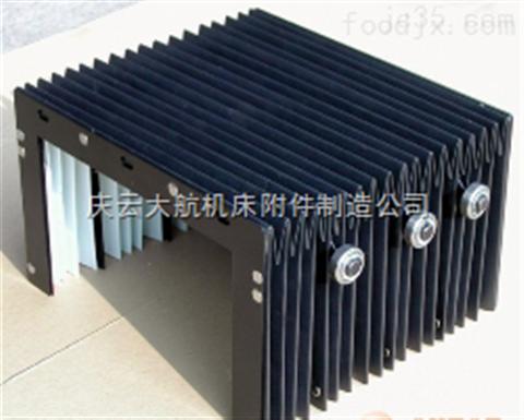 福州7字型风琴式防护罩