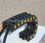 桥式油管穿线塑料拖链
