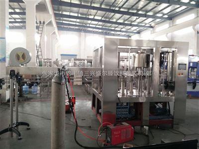CGF三合一饮料灌装机供应商 瓶装水灌装机