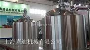 自釀式啤酒生產設備
